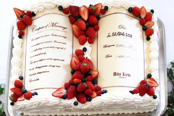 アルテリーベ ケーキ