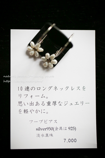 660px_5D_L3580