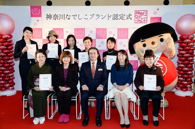 神奈川なでしこブランド認定式 660px_TAK_2603-2